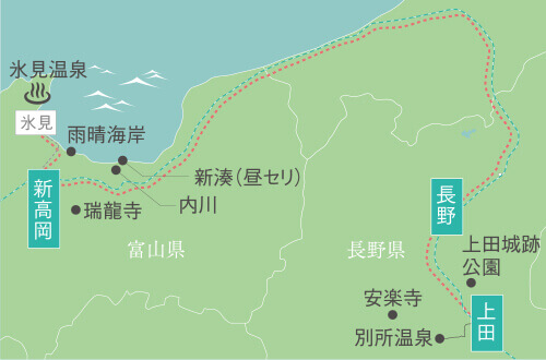 長野・富山モデルコースマップ